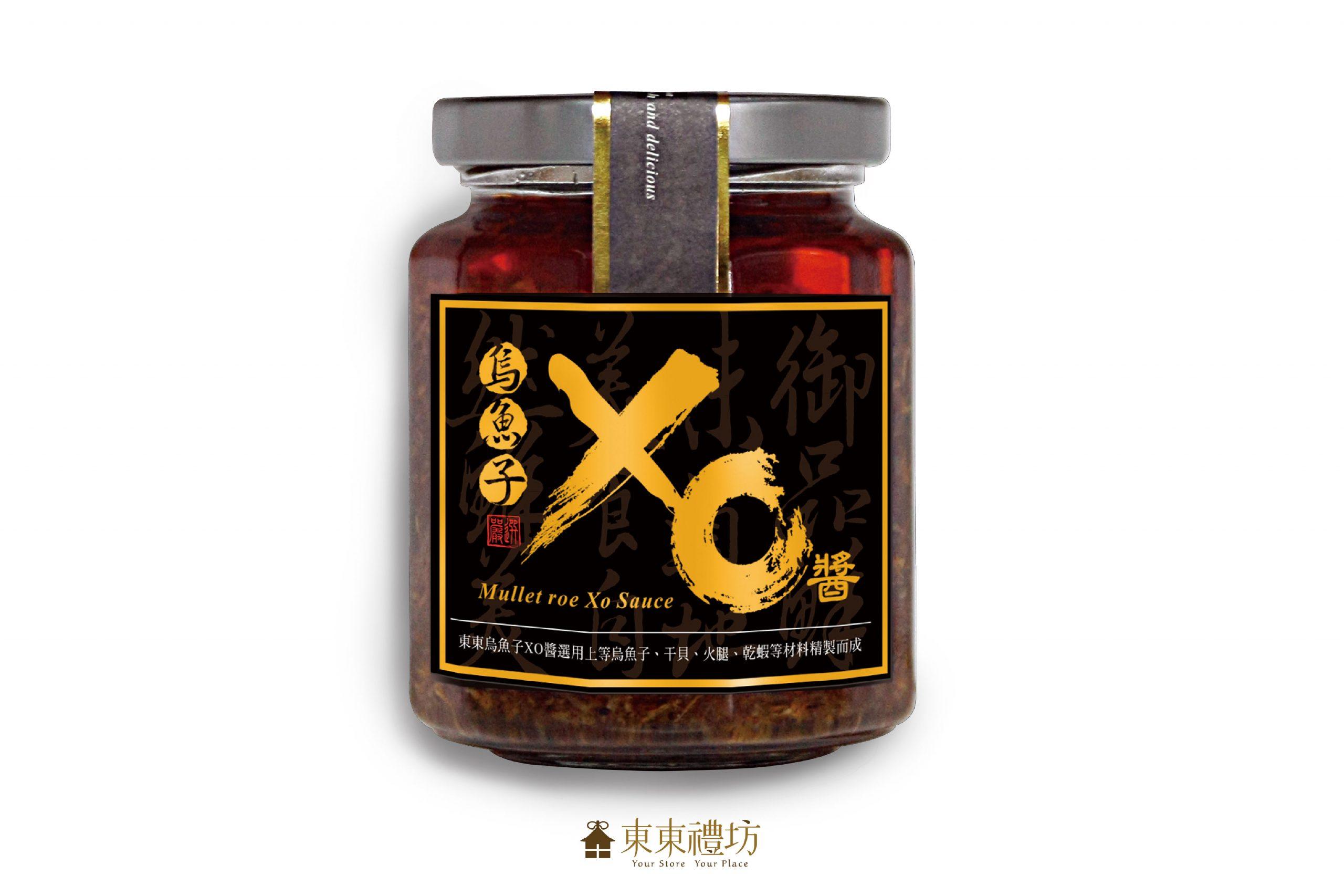 烏魚子XO醬